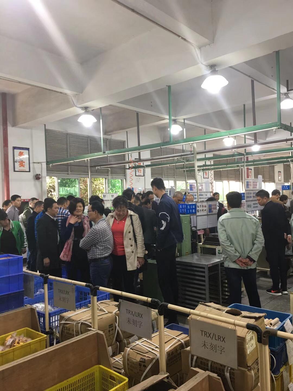 深圳市百亨电子有限公司